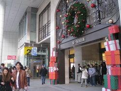 统一阪急百货台北店