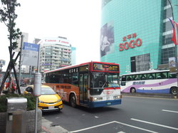 Pacific Sogo(Fuxing)