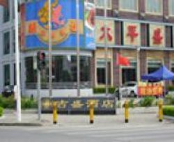 Jisheng Hotel Shenzhen Longgang