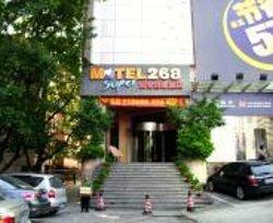Motel 268Shenzhen Huaqiang Subway Station