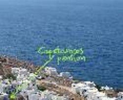 Capetanicos Pension