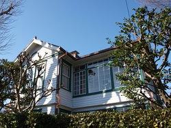 Zoshigaya Missionary Museum