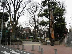 Taman Shoto Nabeshima