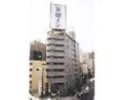 Toyoko Inn Nagoya-eki Sakura-doriguchi Honkan