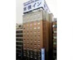Toyoko Inn Tokyo Nihon-bashi