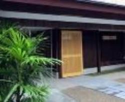 Guesthouse Jiyu-jin