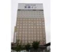 Toyoko Inn Hirosaki Station