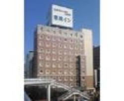 Toyoko Inn Tsuchiuraeki higashiguchi