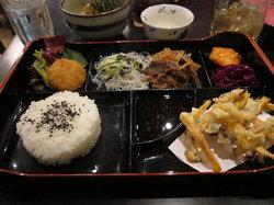 So Restaurant