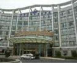 Hangzhou Fuchun River International Convention Hotel