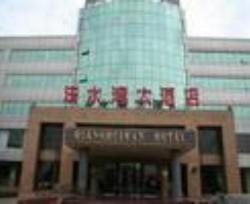 Qianshuiwan Hotel