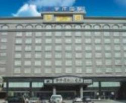 ‪Yuyang International Hotel‬