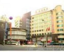 Rich Forex Hotel (Fu Ying Hotel)