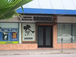 Daikoku Suva