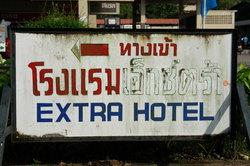 Extra Hotel