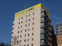 Smile Hotel Nishi Akashi