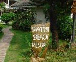 サムイ ビーチ リゾート