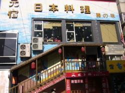 晋城人民广场