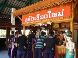 Krua Sawasdee Chiang Mai