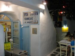 Kounelas Fish Tavern