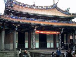 Храм Конфуция в Тайбэе