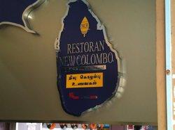 New Colombo Restaurant