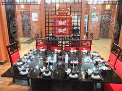 Yi Shan Bao Hotpot Shi Fu