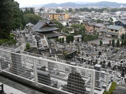 Rinzaiji Temple