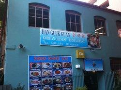 Han Guuk Guan