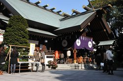 Tokyo Daijingu Shrine