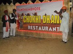 Niralo Goan Restaurant