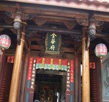 Jinhua Temple