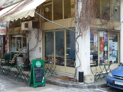 Kafeneio Ivis