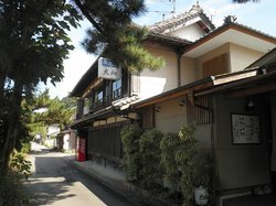 Tsushimacho