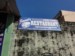 Flavors Restaurant