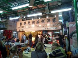 Tai Yuen Seafood Restaurant