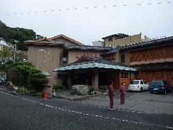 Nishiizu Koyoi