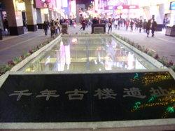 北京路千年古道
