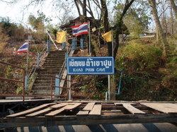 Wat Tham Khoa Poon