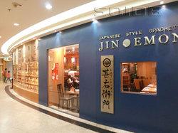 Jin Emon MBK