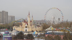 北京石景山遊樂園