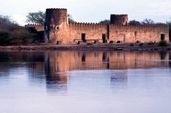 Siyu Fort