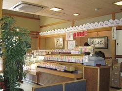 Gion Koishi Gion Honten