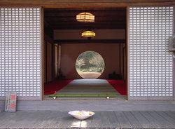 Meigetsuin (Hydrangea Temple)