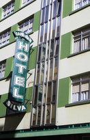 席爾瓦酒店