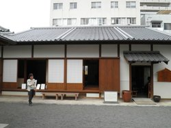 Akiyama Brothers' Birthplace