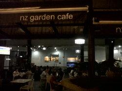 NZ Curry House