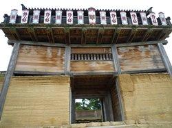 Kinojo Iwaya