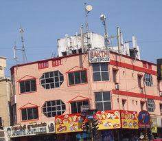 Sakthi Guest House