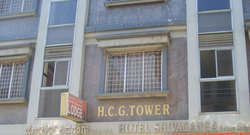 Shiva Ganga Hotel